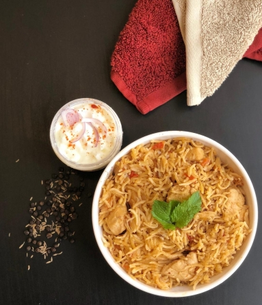 rice main
